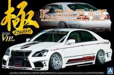Maquetas de coches personalizados